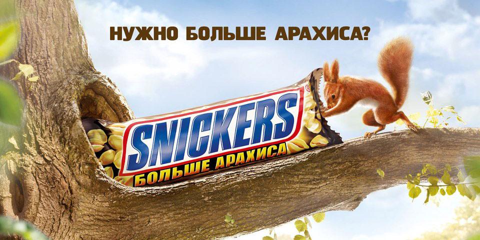 ИСТОРИЯ БРЕНДА SNICKERS / СНИКЕРС
